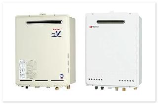 ガス給湯器・温水器・エコキュート