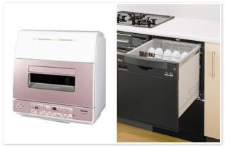 ビルトイン食洗機・食器洗い乾燥機